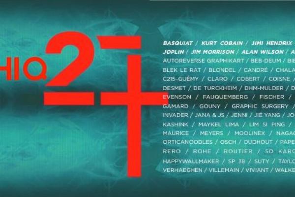 Une expo consacrée au légendaire CLUB 27 @ l'espace Pierre Cardin – Paris.